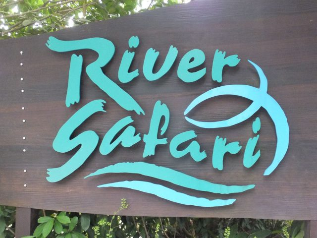 River Safari