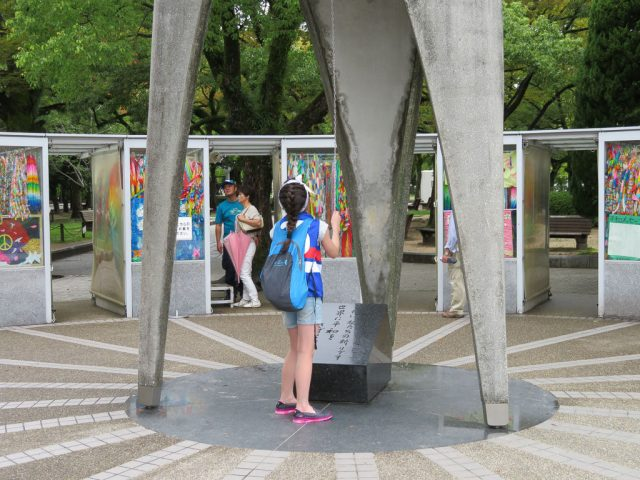 The Peace Bell located near the Children's Memorial.