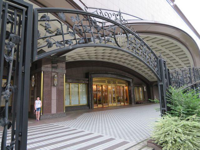RIHGA Royal Hotel, Tokyo