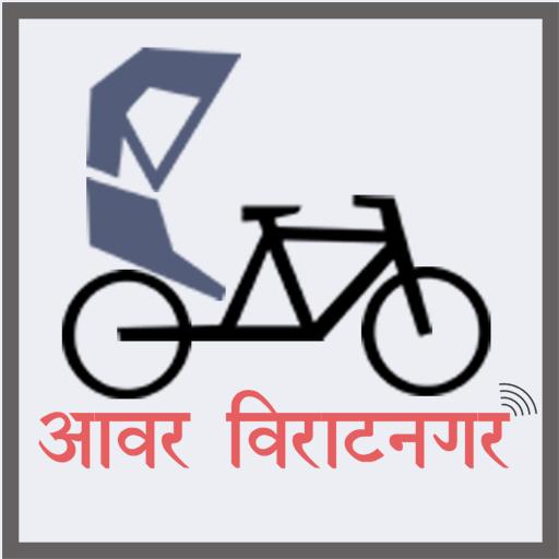 our biratnagar logo