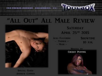 Show Ad | Toolbox Saloon (Columbus, Ohio) | 4/25/2015