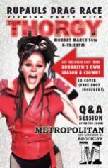 Show Ad | Metropolitan (Brooklyn, New York) | 3/14/2016