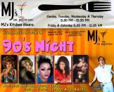 Show Ad | MJ's on Jefferson (Dayton, Ohio) | 4/8/2016