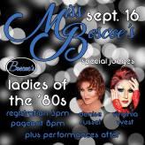 Show Ad | Miss Boscoe's | Boscoe's (Columbus, Ohio) | 9/16/2016