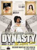 Show Ad | Miss Gay Arkansas America | Discovery Nightclub (Little Rock, Arkansas) | 8/12/2017