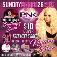 Show Ad | Club Pink (Lubbock, Texas) | 3/26/2017