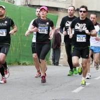 La Carreira das Empresas reunió cerca de 300 corredores en su primera edición