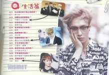 yixing@yes!magazine131106(2.5)