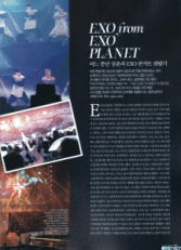 EXO from EXOPLANET pg 199