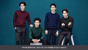 Sehun, Chanyeol, Suho & Kai