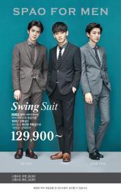 Sehun, Chen, & Chanyeol
