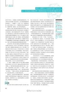 pg. 62