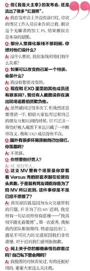 Q & A Excerpt_2