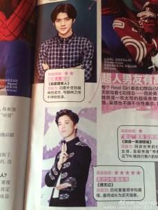 Sehun & Luhan featured