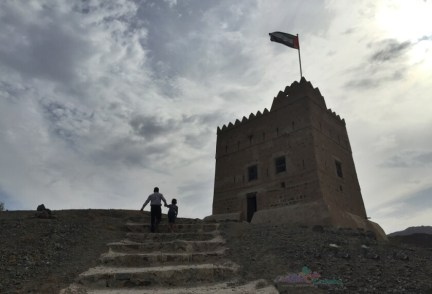 Al Hayl Fort (Photo Credit Cuddles & Crumbs)