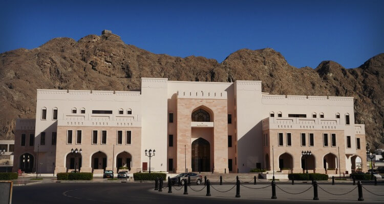 Places to visit in Muscat with Kids | The National Museum