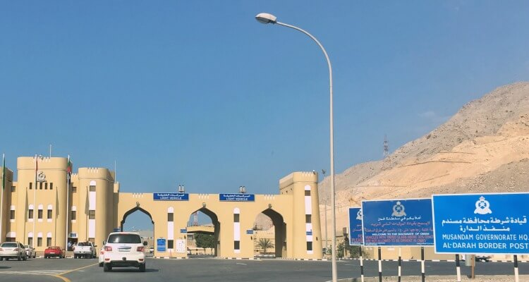 How to cross the UAE-Oman border at the Al Darah Broder crossing point RAK to Musandam