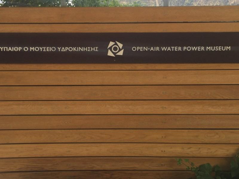 Open air water powered museum Dimitsana, Greece