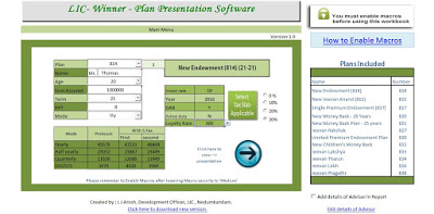 LIC plan presentation software premium calculator how to calculate maturity value lic policies