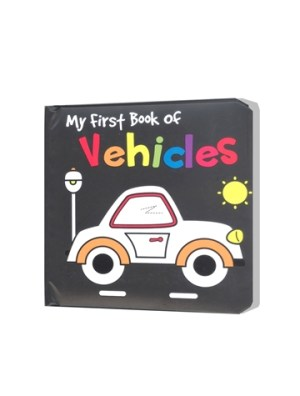 BLACK AND WHITE BOOK - VEHICLES (Kid's Educational Books)