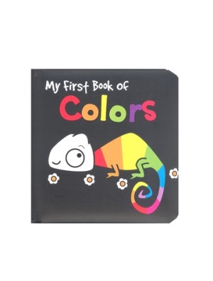 BLACK AND WHITE BOOK - COLORS (Kid's Educational Books)