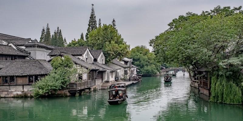 【中國.江南】江南水鄉12天:上海+烏鎮+西湖+紹興,數不盡的歷史,看不完的美景