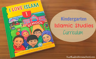 Kindergarten Islamic Studies Curriculum