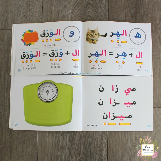 Let's Read Arabic WordUnited