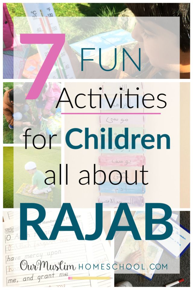 Islamic Calendar | Rajab Teach your children about the HIjri Calendar month of Rajab with these fun activities and crafts!  Includes learning about Isra' wal Mi'raj too!