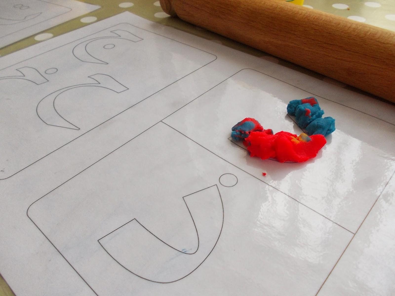 Teach The Arabic Alphabet To Preschool Kids