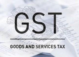 GST Network Glitches