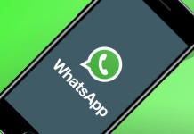 आता WhatsApp च्या माध्यमातून मिळणार घराजवळच्या लसीकरण केंद्राची माहिती; जाणून घ्या प्रक्रिया