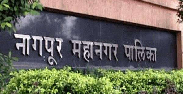 Nagpur Municipal NMC