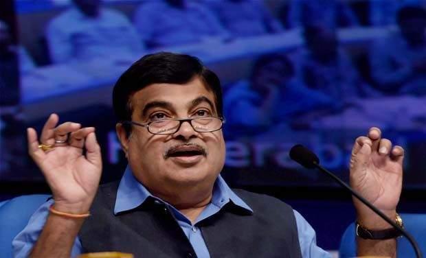 केंद्रीयमंत्री नितीन गडकरी Nagpur नागपूर