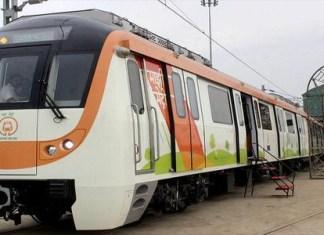 नागपुर मेट्रो