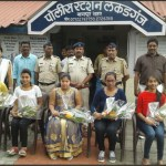 Children of Police Personnel Felicitated