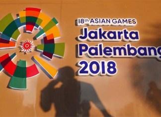 आशियाई क्रीडा स्पर्धा
