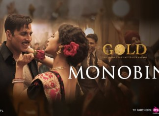 Starring Akshay Kumar and Mouni Roy