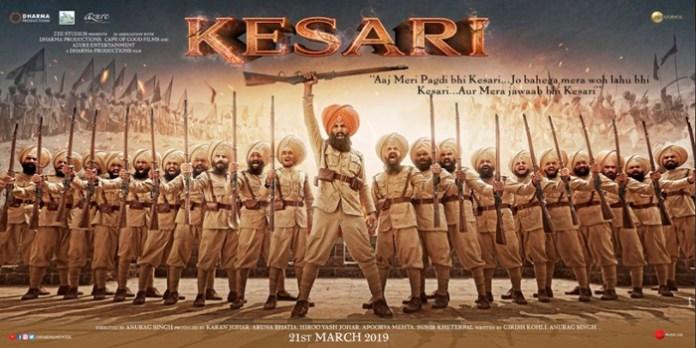new poster of Akshay Kumar's Kesari