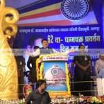 भारताचे संविधान जगात सर्वश्रेष्ठ : मुख्यमंत्री देवेंद्र फडणवीस