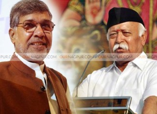 Vijayadashmi Utsav of RSS on Oct 18, Chief guest Kailash Satyarthi