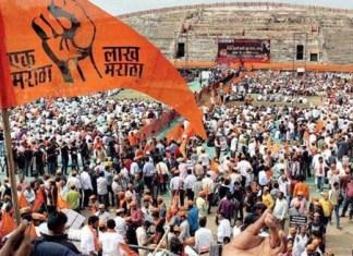 Maratha community