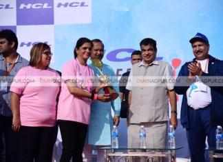HCL 0 mile marathon Nagpur