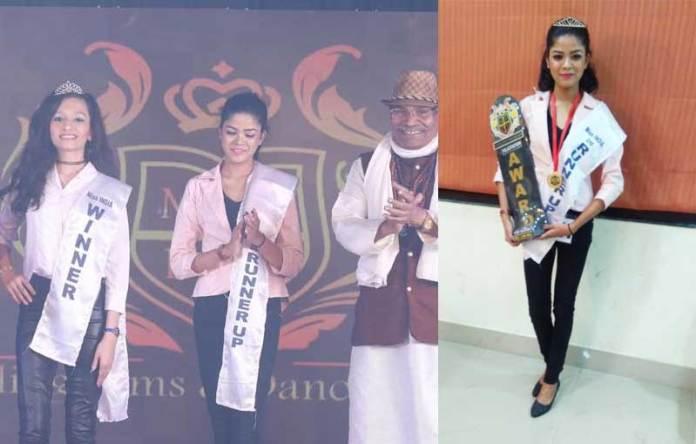 Sanskruti Godbole Miss India 2019