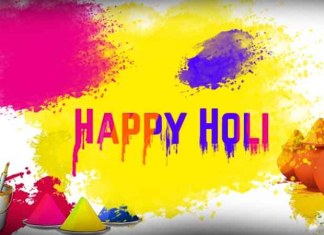 best sms for holi