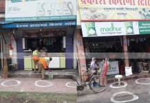 list-of-kirana-store-home-delivery-in-covid-19