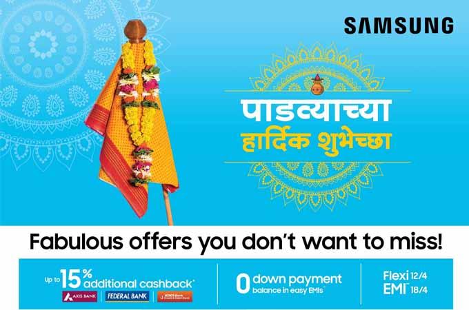 Gudi Padwa Festivities with Samsung