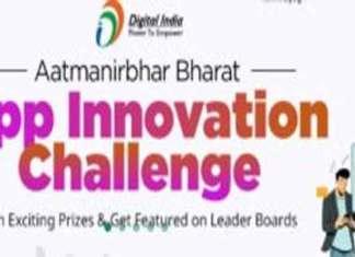 Atma Nirbhar Bharat App