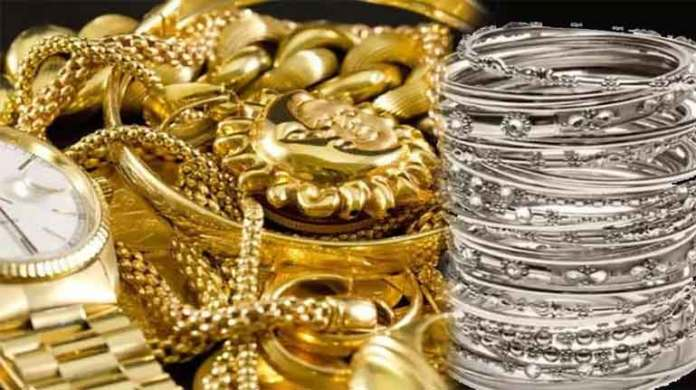 Gold silver prices