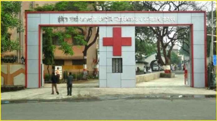 रुग्णालय